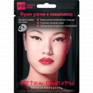 Экспресс-маска для лица «Ветка Сакуры» Секреты гейши, 20 г.