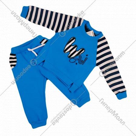 Костюм детский (джемпер, брюки).