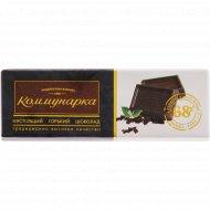 Шоколад «Коммунарка» горький, 68%, 20 г.