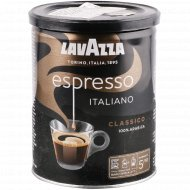 Кофе натуральный молотый «Lavazza» Espresso, 250 г.