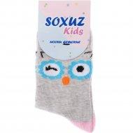 Носки детские «Soxuz»