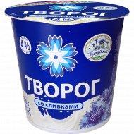 Творог «Вiцебскае малако» со сливками 4%, 300 г