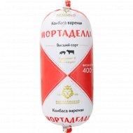 Колбаса вареная «Мортаделла» высший сорт, 400 г.