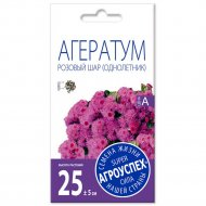 Агератум «Розовый шар» 0.1 г.