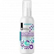 Гидрофильное масло «BelKosmex» Hialurons для очищения кожи, 100 мл