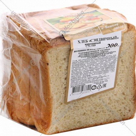 Хлеб «Сэндвичный» нарезанный, 300 г.