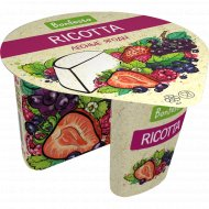 Сыр мягкий «Ricotta» лесные ягоды 50%, 125 г.