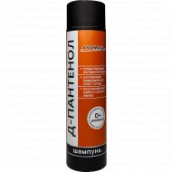 Шампунь для волос «Д-Пантенол» 250 мл