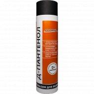 Бальзам для волос «Aroma'Saules» Д-Пантенол, 250 мл