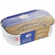 Рыбные консервы «Westfjords» исландская печень трески, 115 г.