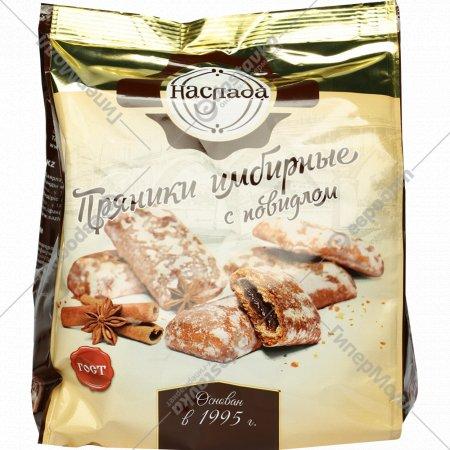 Пряники сырцовые «Имбирные с повидлом» 370 г.
