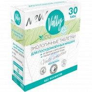 Таблетки для посудомоечных машин «Vaily» 30 шт