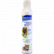 Очиститель воздуха «Симфония» от запаха домашних животных, 300 мл.