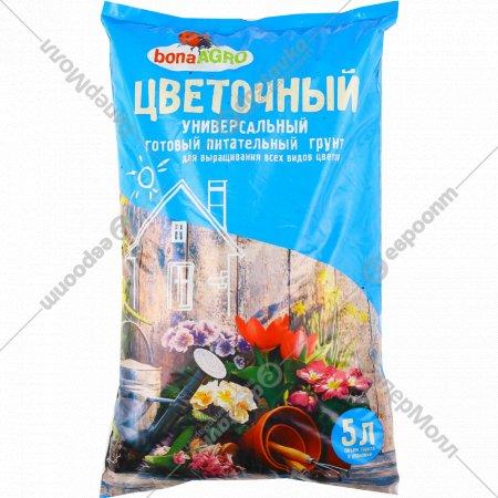 Грунт питательный «Bona Agro» для цветов, 5 л.