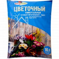 Грунт питательный «Bona Agro» цветочный, 10 л.