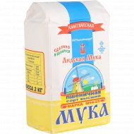 Мука пшеничная «Лидская мука» М 54-25 классическая 2 кг.