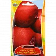 Семена Свекла столовая «Красный Шар-2» 3 г.