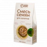 Смесь семян «Древо жизни» для салатов, 200 г