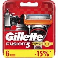 Сменные кассеты «Gillette» Fusion Power, 6 шт