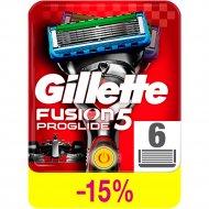Сменные кассеты для бритья «Gillette» Fusion ProGlide Power, 6 шт