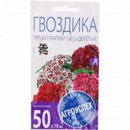 Гвоздика «Турецкая махровая» смесь, 0.2 г.