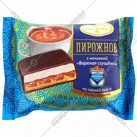 Пирожное «Рецепты лучших кофеен» вареная сгущенка, на вафле, 100 г.