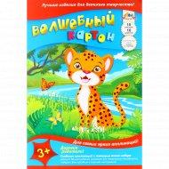 Волшебный картон «Леопард» 10 листов.