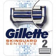 Сменные кассеты для бритья «Gillette» skinguard sensitive, 2 шт.