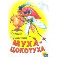 Книга «Муха-цокотуха».