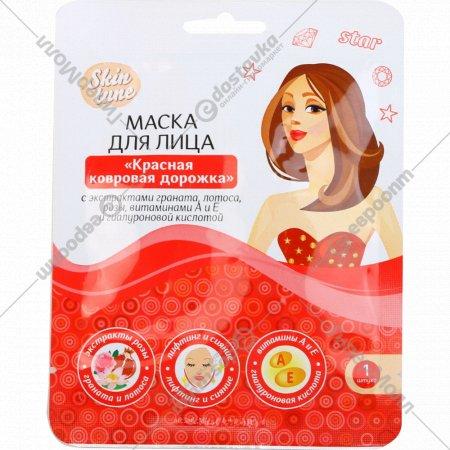 Маска для лица «Skintune» красная ковровая дорожка,1 шт.