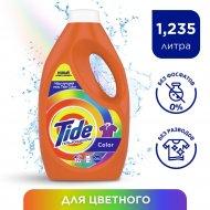 Средство моющее синтетическое «Tide» Color, 1.235 л.