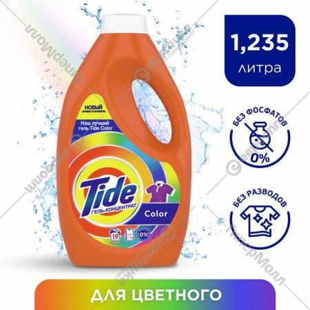 Гель для стирки «Tide» Color, 1.235 л
