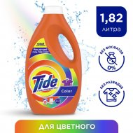 Гель для стирки «Tide» Color, 1.82 л
