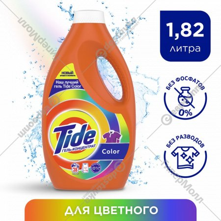 Средство моющее «Tide» Color, 1820 мл.