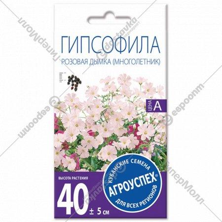 Гипсофила «Розовая дымка» 0.2 г.