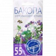 Бакопа «Блутопия» для подвесных корзин, 5 шт.