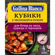 Кубик-приправа «Gallina Blanca» с чесноком и луком, 4 х 10 г