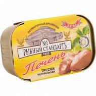 Печень трески «Рыбный стандарт» натуральная, 115 г.