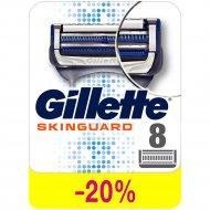 Сменные кассеты для бритья «Gillette» skinguard sensitive, 8 шт.