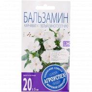 Бальзамин «Карнавал белый» 8 шт.