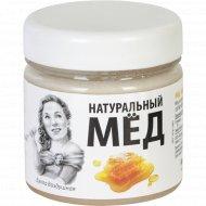 Мёд «Мядовы Шлях» взбитый, 200 г.