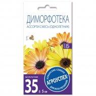 Диморфотека «Ассорти» смесь, 0.2 г.