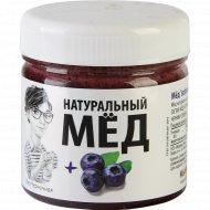 Мёд взбитый с черникой, 200 г.