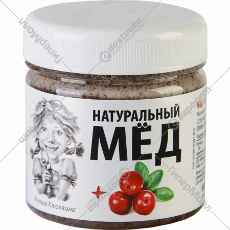 Мёд «Взбитый» с клюквой, 200 г.