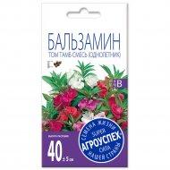 Бальзамин «Том Тамб» смесь, 0.3 г.