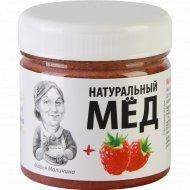 Мёд «Взбитый» с малиной, 200 г.
