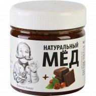 Мёд «Взбитый» с фундуком и какао, 200 г.