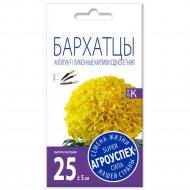 Бархатцы «Антигуа» лимонные карлики, 7 шт.