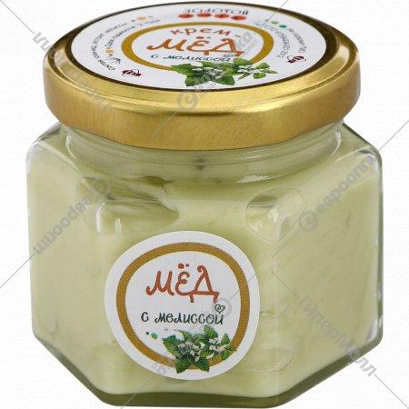 Крем-мед «Золотой улей» с мелиссой, 150 г.