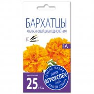 Бархатцы «Апельсиновый джем» низкорослые, 0.3 г.